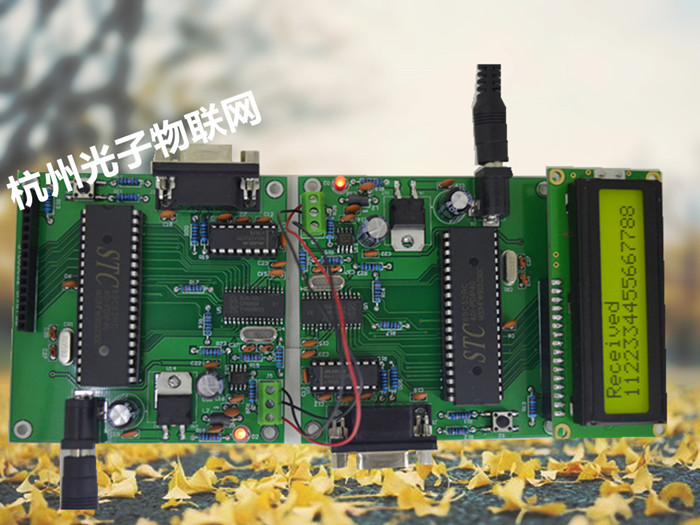 The New Stc89c52 + Sja1000 Can Development Board Sja1000can Learning Board Contains 1602 LCD