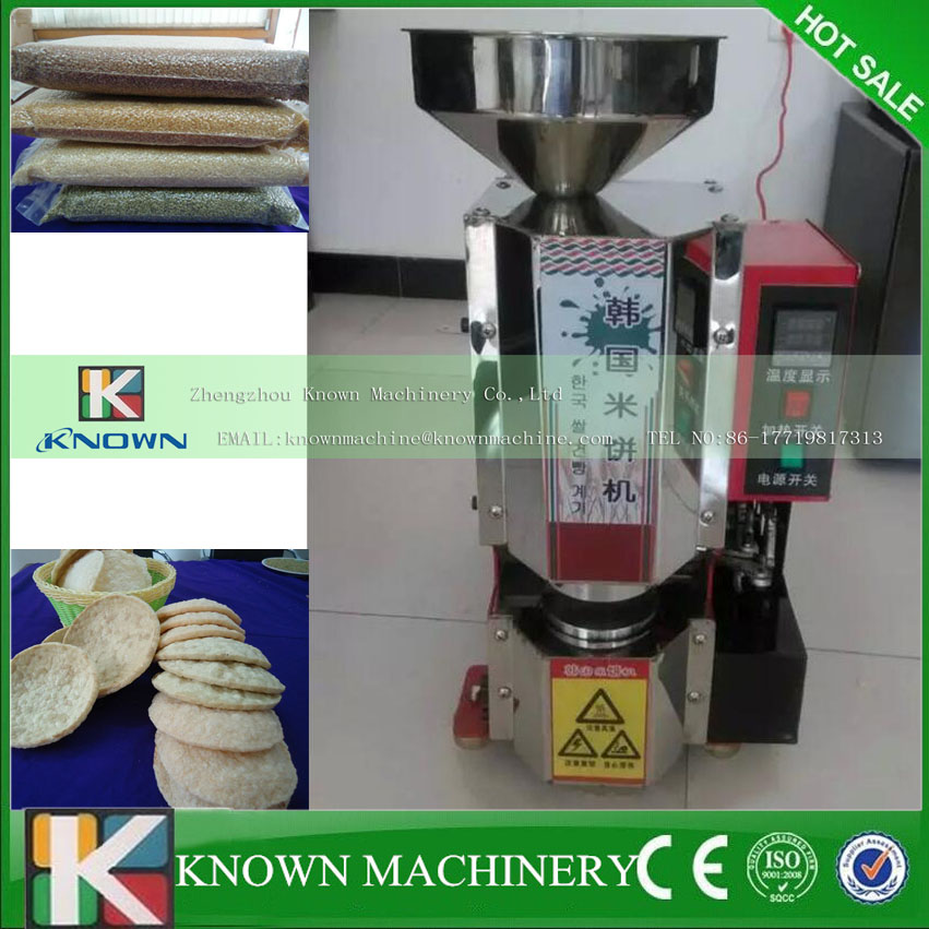 Hot selling delicious rice cake machine magic pop rice cake maker machine onion smell