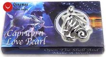 Qingmos созвездия желания жемчуга в одной коробке Козерог кулон