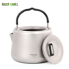 Rover Camel Portable Titanium 1.4L Outdoor Camping Heating Water Kettle Tea Coffee Pot