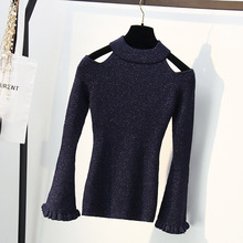 New Shiny Lurex Autumn Spring Basic Sweater Women Fashion Korean Style Knitted Chic Female Long Sleeve Pullover Tops 362
