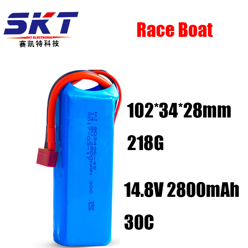 2017 Good Quality DXF 1pcs RC Lipo Battery 14.8V 2800mah 30C for FT010 FT011 RC boat RC Helicopter Quadcopter