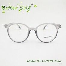 Better Self L15959 Myopia Eyeglasses Retro Spectacles Full Rim Transparent Glasses PC Optical Frames