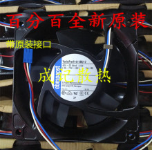ebm-papst 4118N/12 DC 48V 4.5W 120x120x38mm 3-wire Server Cooler Fan papst 4656n ac 230v 19w 18w 120x120x38mm server square fan