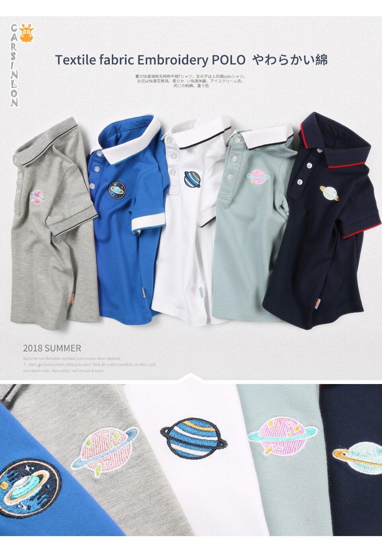 e1bccf4845 O Envio gratuito de 2018 Meninos do Verão Camisa Pólo de Manga Curta  Listrada Gola Sólidos Finos Têxteis de Algodão Bordado Crianças Tops Tees  Branco