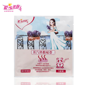 2 Bags Lavender Essential Oil Eye Steam Mask Eye Care 12.5*13*10 CM Eyes Fatigue Relief Mask Self Warming Tired Eyes Relaxing