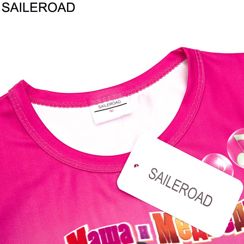 SAILEROADTSHIRT184 800X800 (2)