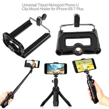 ALLOYSEED Universal Mobile Phone Selfie Clip Clamp Holder Stand U Slot Mount Self-timer Bracket Rack Tripod Accessory image