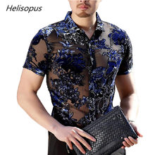cf45ee6e8b2 Helisopus мужские бархатные прозрачные цветочные рубашка с коротким рукавом See  Through клуб партии рубашка Сексуальная рубашка .