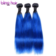 Bling Hair Brazilian Straight Hair 1b- Blue Ombre Weave Non-remy Human 3 Bundles For Salon Weft Extensions