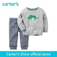 Carter S 2pcs Baby Children Kids 2 Piece Little Sweater Set 121H220 Sold By Carter S