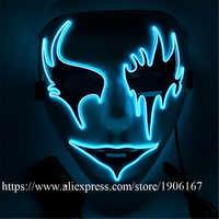 Atacado 5 Pcs Ano Novo Led Piscando Fio El Led Máscara Beleza Brilhante Máscara Do Partido do Evento Festival de Natal Halloween Suprimentos máscara