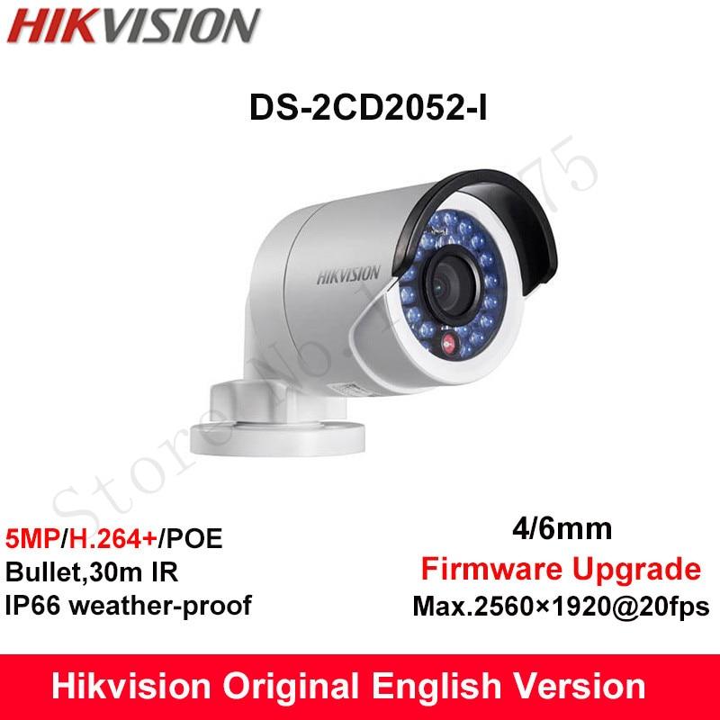 In Stock Hikvision English Security Camera DS-2CD2052-I 5MP CCTV Camera P2P IP outdoor Camera POE Mini Bullet Camera IP66