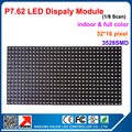 SMD Full color P7.62 LED display module,1/8 Scan, 244*122mm 32*16 pixels; Indoor P7.62 RGB LED display panel led screen module
