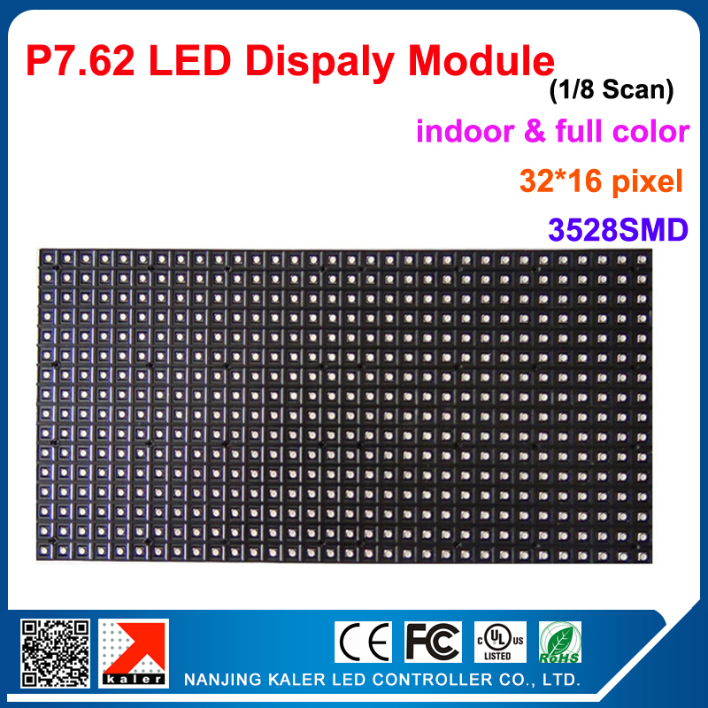 Kaler Full Color P7.62 LED Display Module,1/8 Scan, 244*122mm 32*16 Pixels; Indoor P7.62 RGB LED Display Panel Led Screen Module