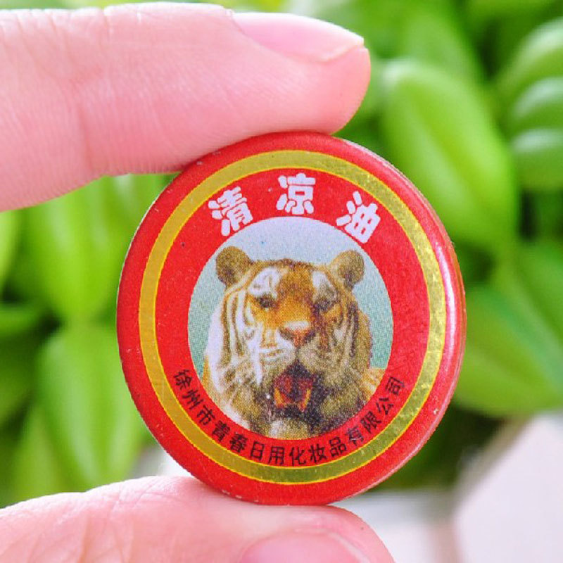 5PCS Summer Cooling Oil Chinese Tiger Balm Red Refresh Oneself Treatment Of Influenza Cold Headache Relax Essential Oil