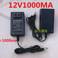 6v 1000ma 12v Circular Rounded Plug Battery Charger For Toy Car Child Electric Car Charger Remote