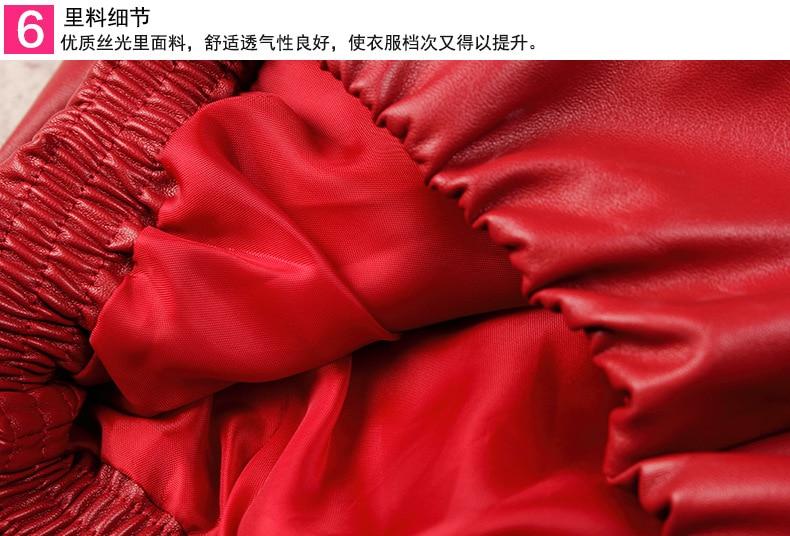 Fashion Girls Pu киім жиынтығы қара қызыл түс - Балалар киімі - фото 6