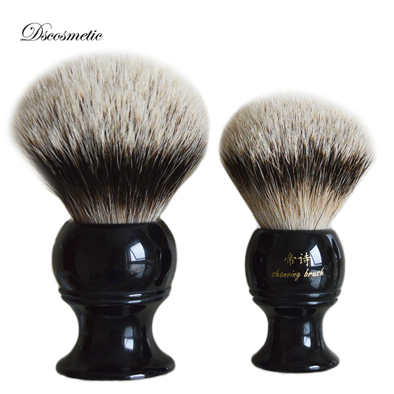 DS 2 Band 100% Finest Badger Hair Shaving Brush & Classic Black Resin Handle 30mm Knot two tone knot elastic hair band