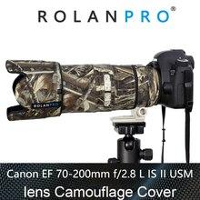 ROLANPRO lente camuflaje capa cubierta de lluvia para Canon EF 70 200mm F2.8 L IS II USM lente de protección manga Guns caso al aire libre bolsa