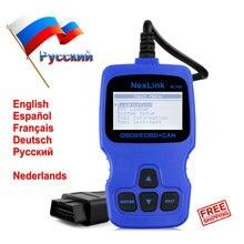 Lector de Código OBD2 Auto Diagnóstico Scanner NL100 Gasolina Motor Diesel con Analizador de Prueba Del Sensor De O2 Mejor Que ELM327 V1.5 AD310