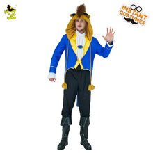 ФОТО  beauty and the beast adult men's costume  party role play luxury wild beast clothes fancy dress halloween masquerade costumes