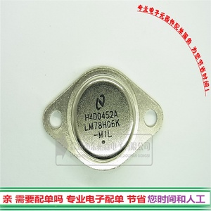 Image 2 - Free shipping LM78H05K LM78H06K LM78H08K LM78H09K LM78H12K LM78H15K LM78H24K 100% New