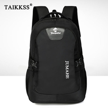 Backpacks Multifunction Quality Standard Simple Fashion Computer Backpacks Large Capacity School Backpack Business Travel Bag manjianghong high quality multifunction canvas bag travel bag large capacity multipurpose backpacks 1241