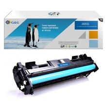 Тонер-картридж G&G NT-CF233A для HP LaserJet Ultra M106w MFP M134a/M134fn  (2300стр)