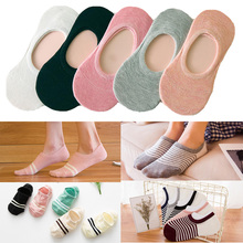 5 Pairs Women Invisible Cute Patterned Socks Casual Low Cut No Show Boat Socks SCKTC0002