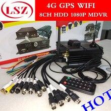 8CH הדיסק הקשיח MDVR מארח ניטור מרחוק GPS WiFi 4 גרם משאית/אוטובוס/אוטובוס בית ספר מיוחד 1080 P מכשיר וידאו
