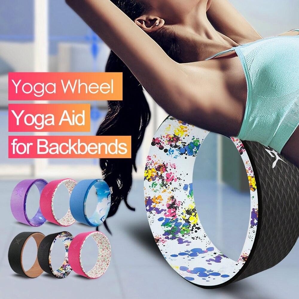 Yoga Wheel Dharma Prop Pilates Magic Circle TPE 33*33*13cm Yoga Ring Home Slimming Fitness Equipment Yoga Circle цена