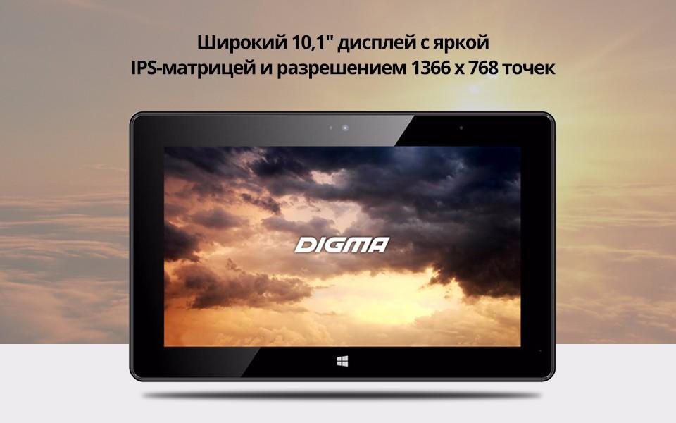 Планшетный компьютер Digma фото