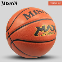 NEW Brand Cheap GL7 Basketball Ball Superfine fiber Materia Official Size7 Basketball Free With Net Bag+ Needle
