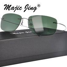 بدون شفة الذاكرة نظارات معدنية خفيفة للرجال النساء البولي عدسات قطبية الشمسية PC001 3 قطع