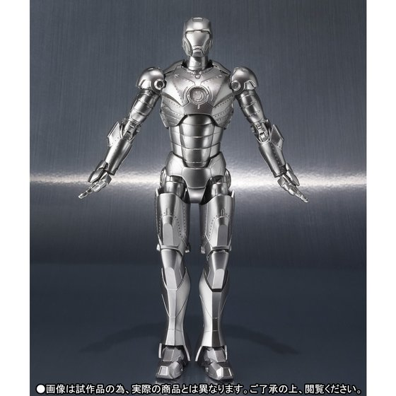 Iron Man Original BANDAI Tamashii Nations S.H.Figuarts (SHF) Exclusive Action Figure - Iron Man Mark2 (MK-2)&Hall of Armor SET anime captain america civil war original bandai tamashii nations shf s h figuarts action figure ant man