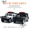 1:32 hummer regimental police Metal Alloy Diecast Toy Car Model Miniature Scale Model Sound and Light Emulation Electric Car