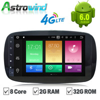 9 Inch 8 Core 2G RAM 32G ROM Android 6 0 Car DVD Player GPS Navigation