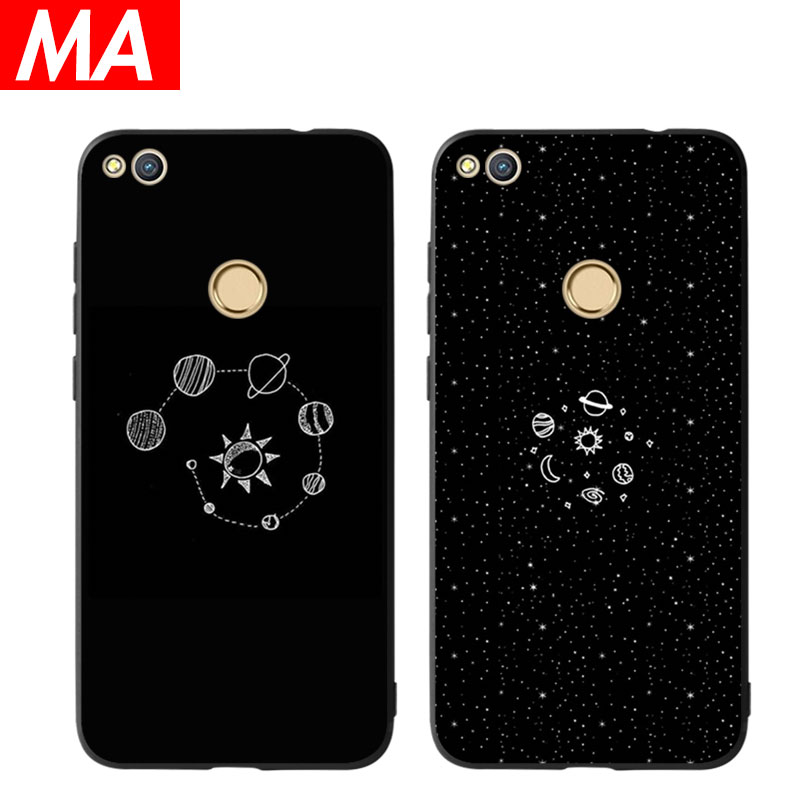 MA The Universe and white Phone Case For Huawei P8 lite 2017 P9 P10 P20Lite Plus Nova Honor 6C 6A 6X Honor 8 Honor 9 Mate10lite