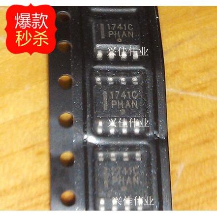 10PCS New original authentic MC1741CDR2G MC1741C 1741C SOP8 power management chip