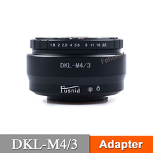 DKL-M43 Adapter for  Retina DKL Lens to  M4/3 Mount цена