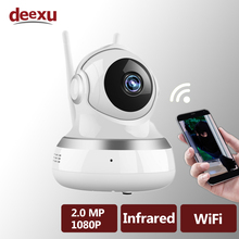2.0MP Smart wireless WiFi surveillance security Camera Audio recording infrared night vision Network IP Camera Baby Monitor