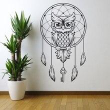 Dreamcatcher Owl Detaled Wall Sticker Home Decor Bedroom Vinyl Removable Murals Key Feather Decoration Wallpaper Modern LR21