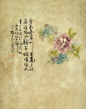 Chinese Traditional Painting Flowers Poem Photography Backdrops Photo Props Studio Background 5x7ft