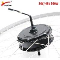 48 В в/В 36 в 500 Вт Электрический велосипед концентратор мотор V/дисковый тормоз городской велосипед MTB передний задний Мотор привод BLDC Ebike мото