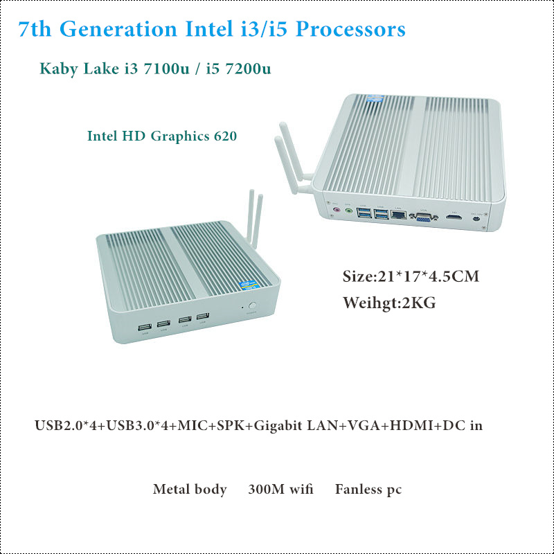 HRF Freeshipping Intel Core i5 7200U i3 7100U 7th Gen Kaby Lake Win10 Fanless Mini PC