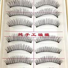 SHIDISHANGPIN 10 Pairs Eyelashes Synthetic Hair Natural Long False Wispy Lashes Fake Makeup maquiagem