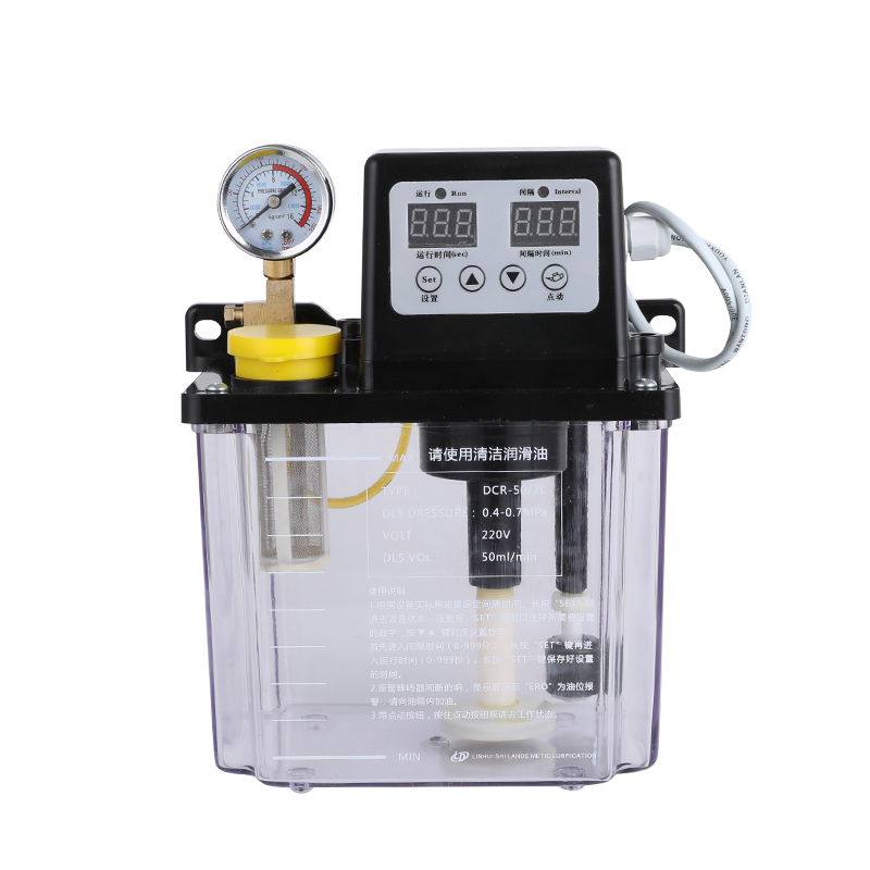 220V Automatic lubrication pump Electromagnetic Oil pump Dual Digital display Lathe oiler 2L Y