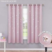 MAKEHOME הולו כוכבים Blackout וילונות לילדים חדר שינה סלון שלוש שכבות חלון וילונות בית תפאורה כוכבים טול