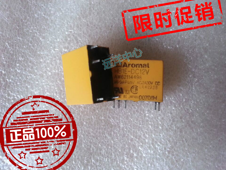 HB1E-DC12V   Aromat-HB1E-DC12V  HB1E 12V